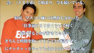getlinkyoutube.com-志村けんが18年前に明かした「マスコミ嫌い」の理由とは