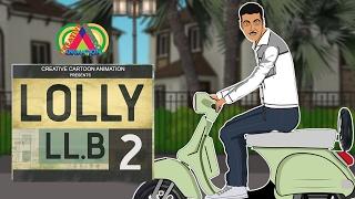 Jolly LL.B 2    Akshay Kumar , Huma Qureshi   spoof    CCA