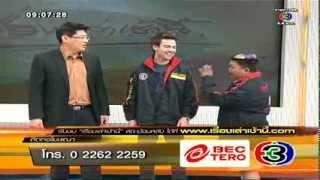 getlinkyoutube.com-แจ็ค เจ้าของ IG เด็กฝรั่ง ผู้หลงรักเมืองไทย
