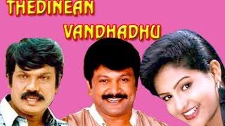 Thedinen Vanthathu   Prabu, Gowndamani,Mantra,Amrutha   Tamil full length Comedy Movie