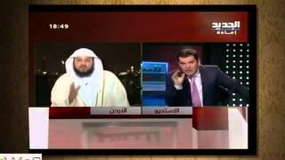 getlinkyoutube.com-محمد العريفي يفحم طونى خليفه بسبب سؤاله عن جهاد النكاح فى سوريا