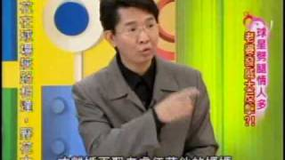 getlinkyoutube.com-國民大會:球星劈腿情人多(2/5) 20091229