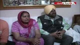 getlinkyoutube.com-Interview with Arsh & Sukhman Chohla Sahib Parents By punjabLive1.com