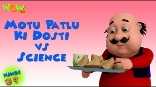 Motu Patlu Ki Dosti vs Science - Motu Patlu in Hindi WITH ENGLISH, SPANISH & FRENCH SUBTITLES
