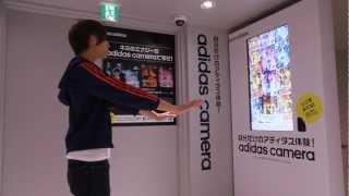teamLabCamera / adidas Brand Core Store Shinjuku teamLabCamera adidasenergy 13 Ver. (beta ver.)
