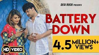 Battery Down | MD KD |  Desi Rock | Most Popular Haryanvi Song 2018