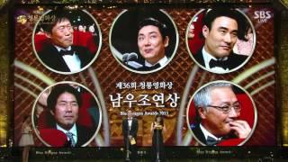 getlinkyoutube.com-제 36회 청룡영화제 남우조연상 오달수 수상소감