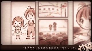 getlinkyoutube.com-【GUMI(40㍍)】 少年と魔法のロボット The Boy and Magic Robot (Album Edit Ver.) 【オリジナルPV】