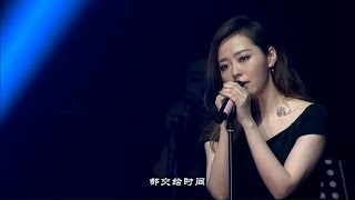 getlinkyoutube.com-張靚穎《我的夢》(樂范+52 Mini Concert)