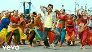 getlinkyoutube.com-Vettaikaaran - Naan Adicha Video | Vijay
