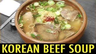 getlinkyoutube.com-Gomtang: Beef Soup in Korea (KWOW #128)