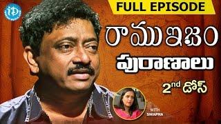 RGV About Mythology - పురాణాలు || Ramuism 2nd Dose || Full Episode || Telugu