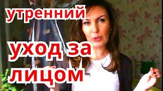 getlinkyoutube.com-УТРЕННИЙ УХОД/РЕЦЕПТ СУПЕР КРЕМА