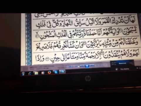 Learning namaz urdu pt45 About muhammad (SAW)Life