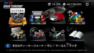 getlinkyoutube.com-GRAN TURISMO PSP