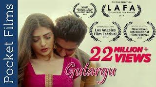 Hindi Short Film - Gutargu | Cute Romantic Love Story