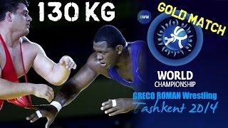 getlinkyoutube.com-Gold Match - Greco Roman Wrestling 130 kg - R. KAYAALP (TUR) vs M. LOPEZ (CUB) - Tashkent 2014
