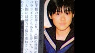 getlinkyoutube.com-小保方晴子さんの高校時代