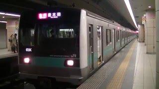 getlinkyoutube.com-遂に小田急線に乗り入れたE233系、成城学園前でJRの発車メロディを鳴らす。そして3000形と同時発車。