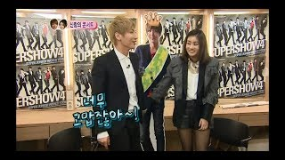 getlinkyoutube.com-우리 결혼했어요 - We got Married, Teuk, So-ra(10) #09, 이특-강소라(10) 20111217