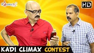 Semma Kadi with Oil | Kadi Climax Contest | Full Video | Bosskey and Prasad | Bosskey TV
