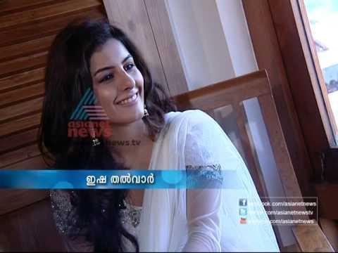 Interview: Actress Isha Talwar  (Ishakoppam ethiri neram)