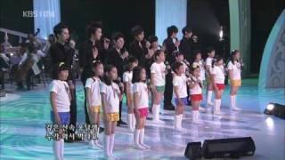 getlinkyoutube.com-[HD] 20100711 SS501 with children - 동요메들리 @ KBS Open Concert