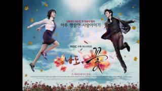 getlinkyoutube.com-Best Romance Korean Dramas (2011)