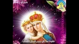 getlinkyoutube.com-ترتيلة مشتاقيون من لبا مريم