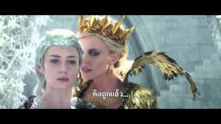 getlinkyoutube.com-ตัวอย่างหนังใหม่ๆ2016