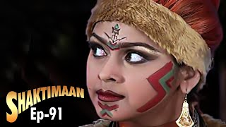 Shaktimaan - Episode 91