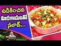 Veeramachaneni Ramakrishna Diet