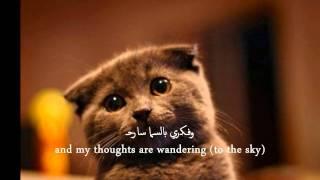 Romantic arabic nasheed {Eng subtitles} | 'Amana' + remix