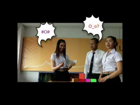 วิดีโอสื่อการสอน เรื่องการเปลี่ยนรูปทรงสามมิติเป็นสองมิติ
