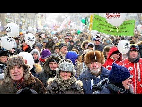 大統領選1ヶ月前にモスクワで大規模の「反プーチン」集会