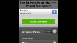 getlinkyoutube.com-Comment installer Siri gratuitement sur un Iphone 4 en 5.1.1 sans Serveur proxy