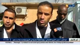 getlinkyoutube.com-أخبار الجزائر العميقة في الأخبار المحلية ليوم 23 جانفي 2016