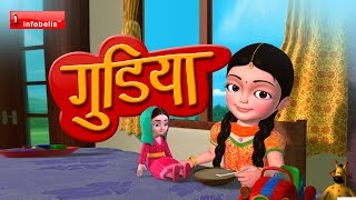 getlinkyoutube.com-गुडिया रानी Hindi Rhymes for Children