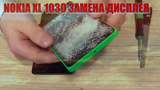 getlinkyoutube.com-Nokia XL 1030 замена дисплейного модуля (дисплея, тачскрина, стекла)