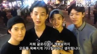 getlinkyoutube.com-영화 글로리데이 미공개 셀카영상 대공개