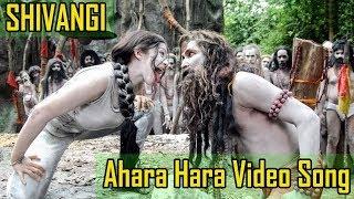 Ahara Hara Video Song -  Sivangi  | Subash | Charmy Kaur | Vishwa |Pradeep Rawt