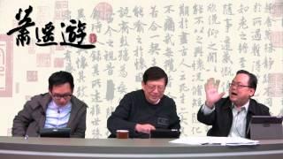 getlinkyoutube.com-胡漢清江希文家庭倫常肉搏戰〈蕭遙遊〉2015-01-15 e