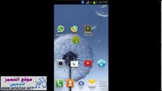 getlinkyoutube.com-طريقة ارسال جميع انواع الملفات باستخدام الواتس اب Whatsapp