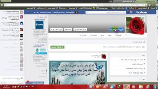 getlinkyoutube.com-تطشير حساب فيس بوك