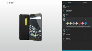 كيف تطلب جهاز Motorola Moto X Pure Edition من موقع Moto Maker الرسمي