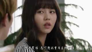 getlinkyoutube.com-學校2015 - 孔太光Gong Tae Kwang & 李恩菲Lee Eun Bi 成長痛中字