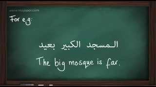 Maysoor: Arabic, Lesson 12 (N'at & Man'ut/Relative Pronoun/Diptote)