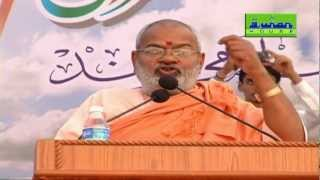 getlinkyoutube.com-Swami Lakshmi ShankaraCharya - Spring of Islam Conference