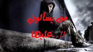 getlinkyoutube.com-اغنية سلمتها جي فاير و هزار مونتاج توني الكلداني