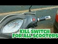 How to install Kill switch in scooters   Honda activa 3g